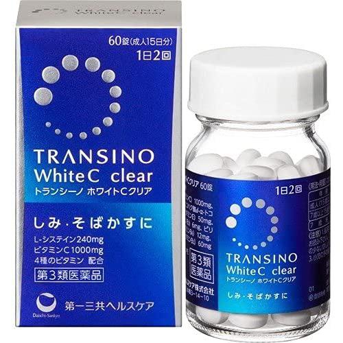 【第3類医薬品】トランシーノ ホワイトCクリア 60錠