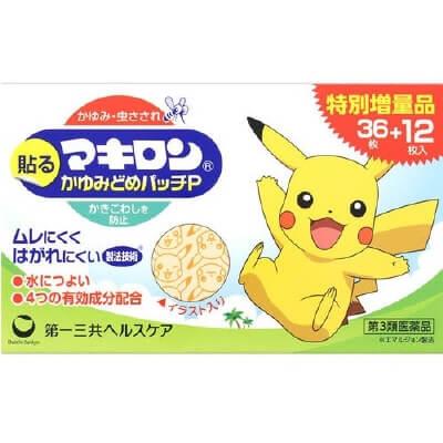 【第3類医薬品】マキロン かゆみどめパッチP 48枚入