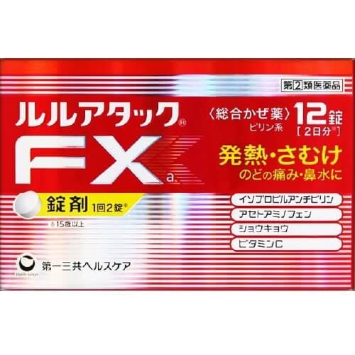 【指定第2類医薬品】ルルアタックFxa 12錠
