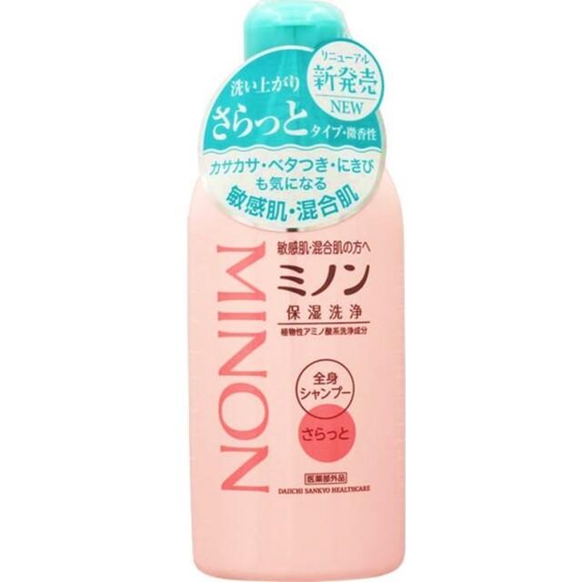 【医薬部外品】ミノン全身シャンプーさらっとミニボトル 120ml