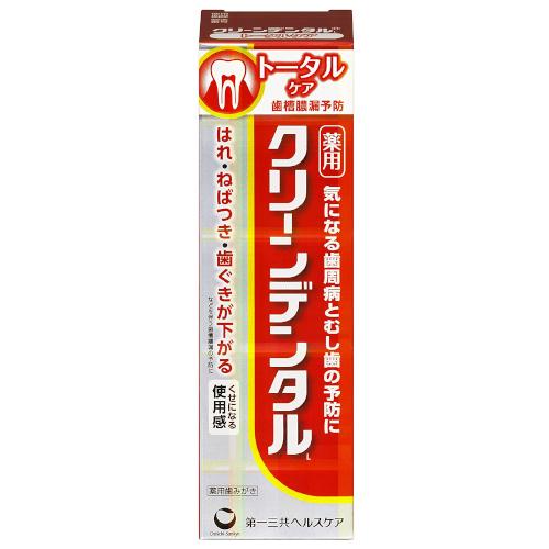【医薬部外品】クリーンデンタルL トータルケア 50g