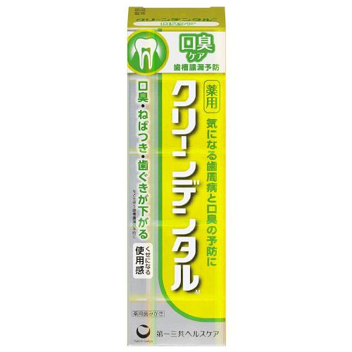 【医薬部外品】クリーンデンタルM 口臭ケア 50g
