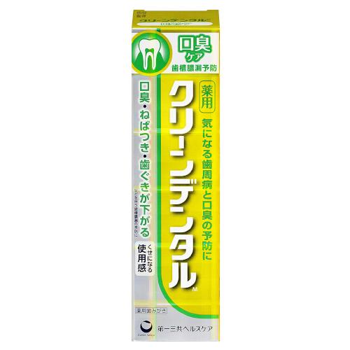 【医薬部外品】クリーンデンタルM 口臭ケア 100g