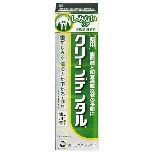 【医薬部外品】クリーンデンタルS しみないケア 50g