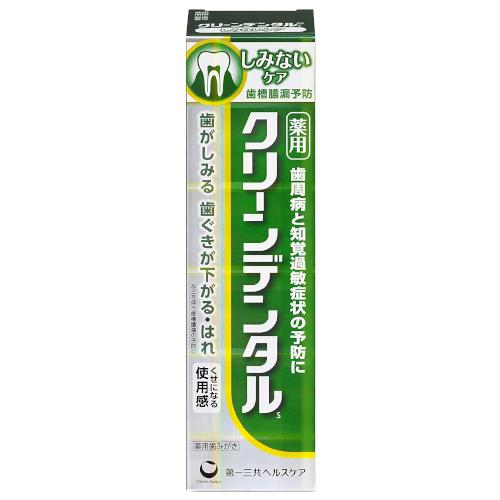 【医薬部外品】クリーンデンタルS しみないケア 100g