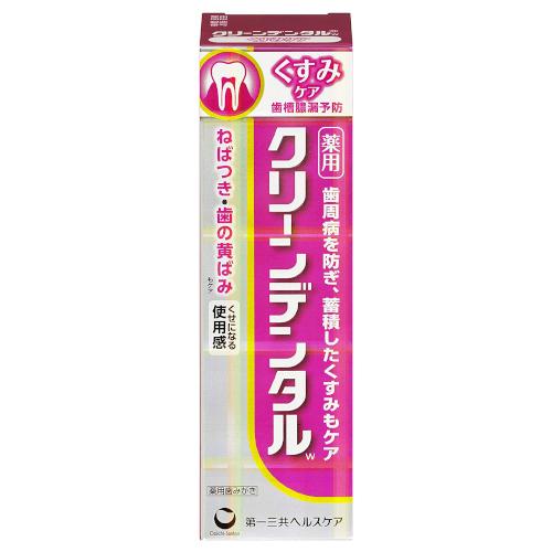 【医薬部外品】クリーンデンタルW くすみケア 50g