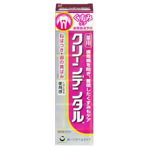 【医薬部外品】クリーンデンタルW くすみケア 100g