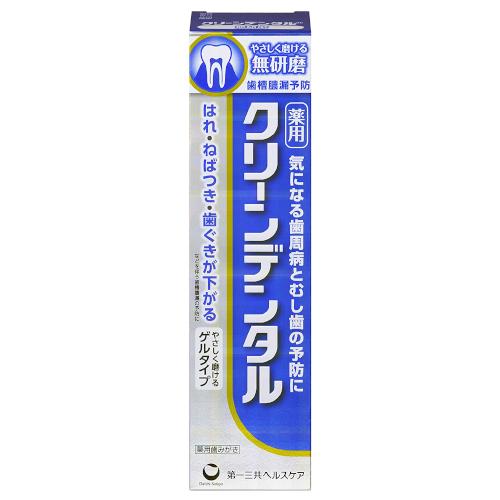 【医薬部外品】クリーンデンタル無研磨 90g