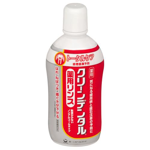 【医薬部外品】クリーンデンタル薬用リンス トータルケア 450ml
