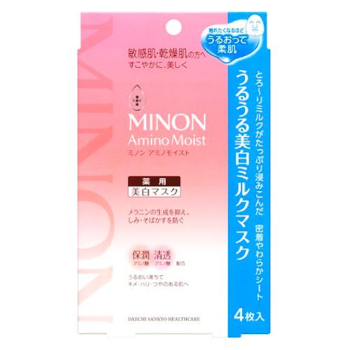 【医薬部外品】ミノンアミノモイストうるうる美白ミルクマスク 20ml×4枚