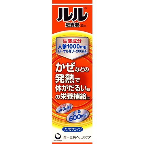 【指定医薬部外品】ルル滋養液 30ml