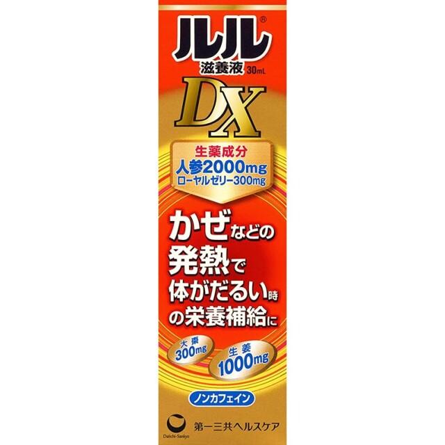 【指定医薬部外品】ルル滋養液DX 30ml