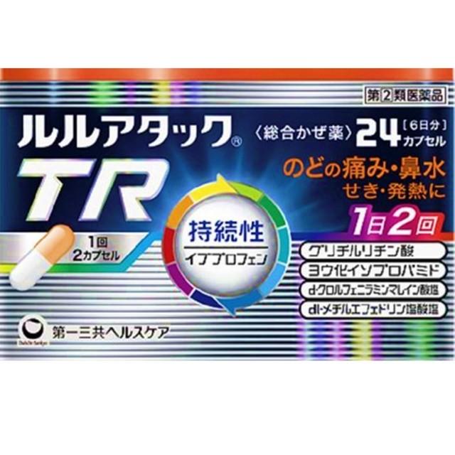 【指定第2類医薬品】ルルアタックTR 24CP  SM税制対象