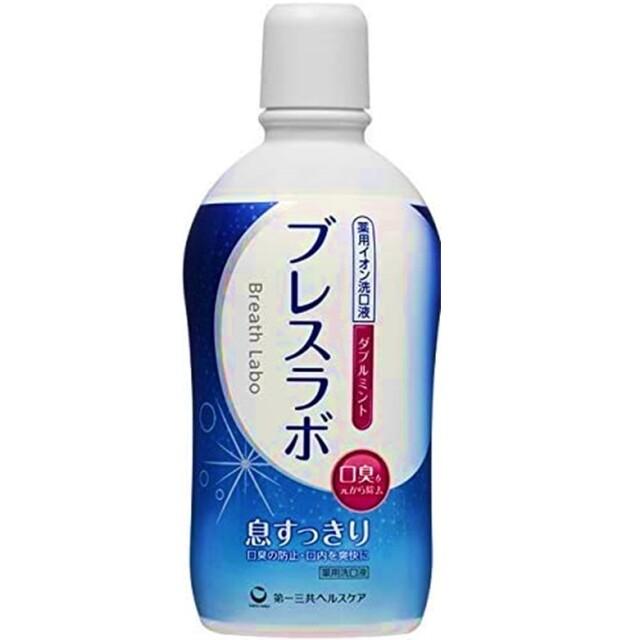 【医薬部外品】ブレスラボマウスウォッシュダブルミント 450ml