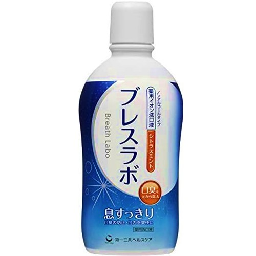 【医薬部外品】ブレスラボマウスウォッシュシトラスミント 450ml