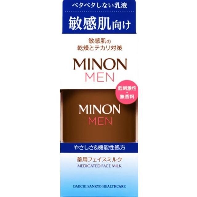 【医薬部外品】ミノンメン 薬用フェイスミルク 100ml