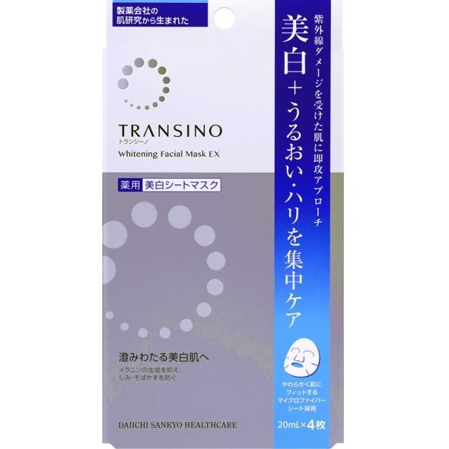 【医薬部外品】トランシーノ 薬用 ホワイトニングフェイシャルマスクEX 20ml×4枚