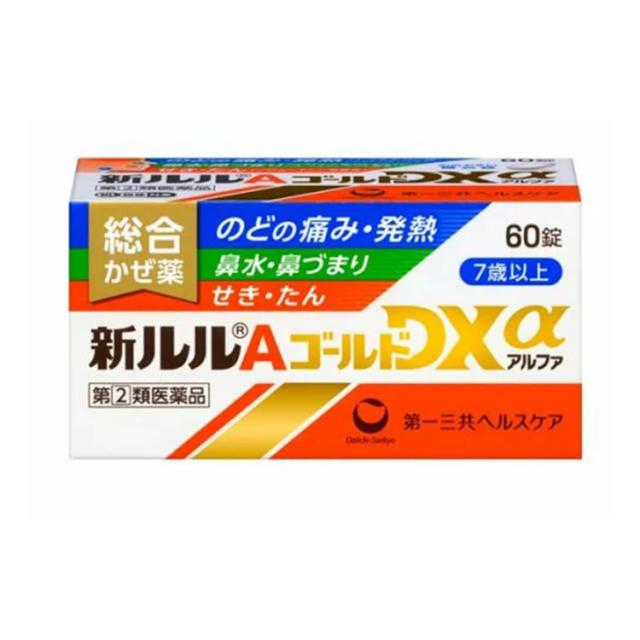 【指定第2類医薬品】新ルルAゴールドDXα 60錠