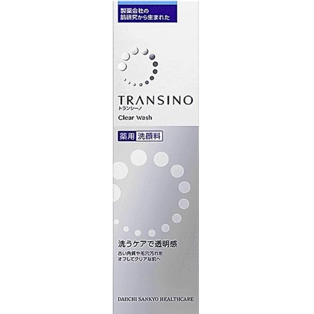 【医薬部外品】トランシーノ 薬用 クリアウォッシュ 100g