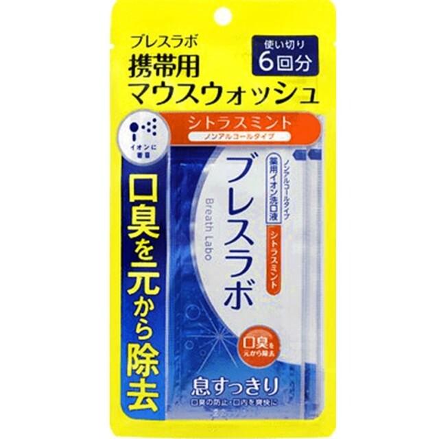 【医薬部外品】ブレスラボ マウスウォッシュシトラスミント 10ml×6