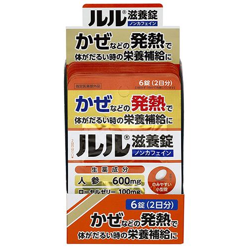 【指定医薬部外品】ルル滋養錠 6錠×10個
