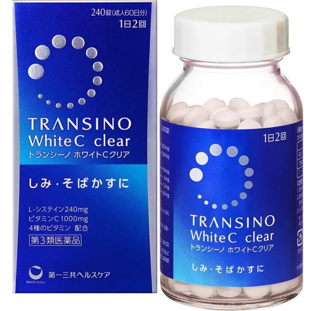 【第3類医薬品】トランシーノホワイトCクリア 240錠