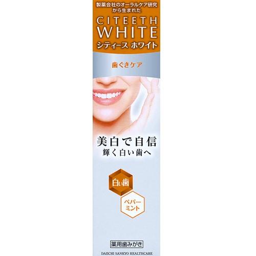 【医薬部外品】シティースホワイト歯ぐきケア 50g