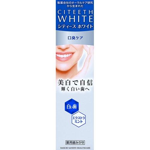 【医薬部外品】シティースホワイト口臭ケア 110g