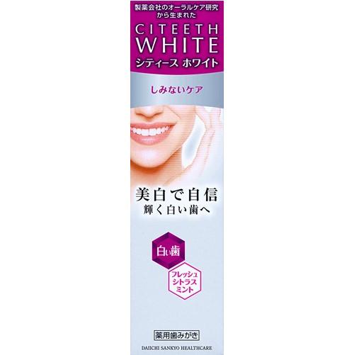 【医薬部外品】シティースホワイトしみないケア 110g