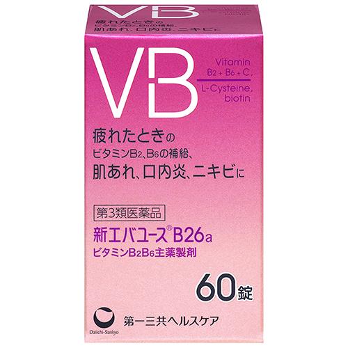【第3類医薬品】新エバユースB26a 60錠