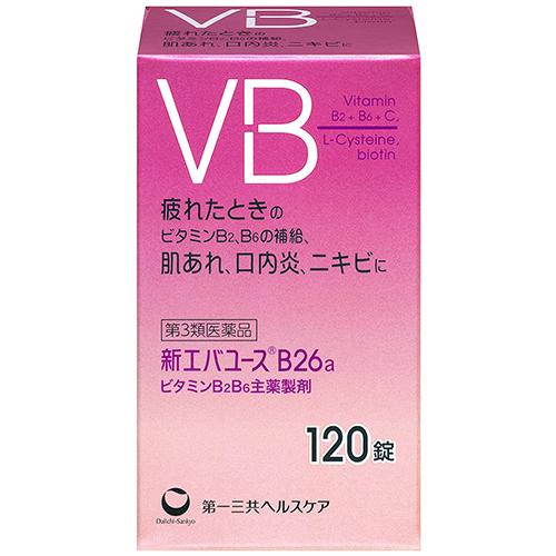 【第3類医薬品】新エバユースB26a 120錠