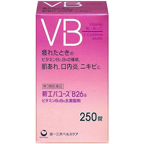 【第3類医薬品】新エバユースB26a 250錠