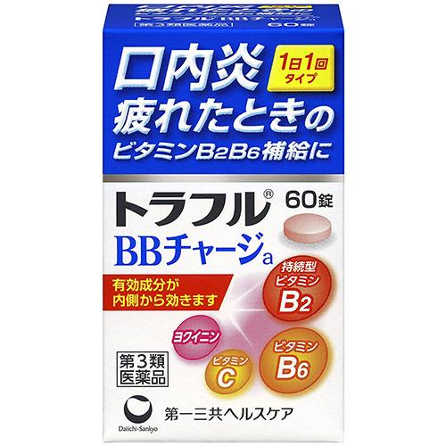 【第3類医薬品】トラフルBBチャージa 60錠