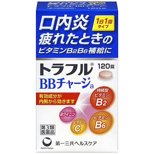 【第3類医薬品】トラフルBBチャージa 120錠