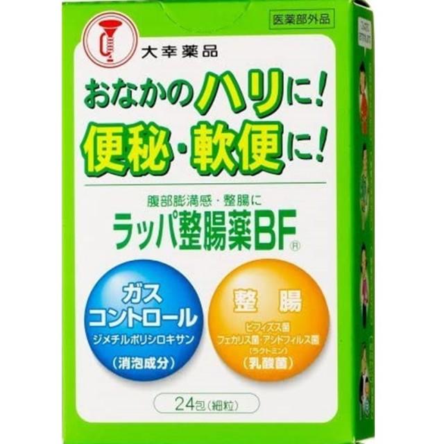 【医薬部外品】ラッパ整腸薬BF 24包 F05