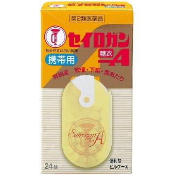 【第2類医薬品】セイロガン糖衣A 携帯用 イエローケース 24錠