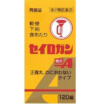 【第2類医薬品】正露丸糖衣A (PTP包装) 120錠