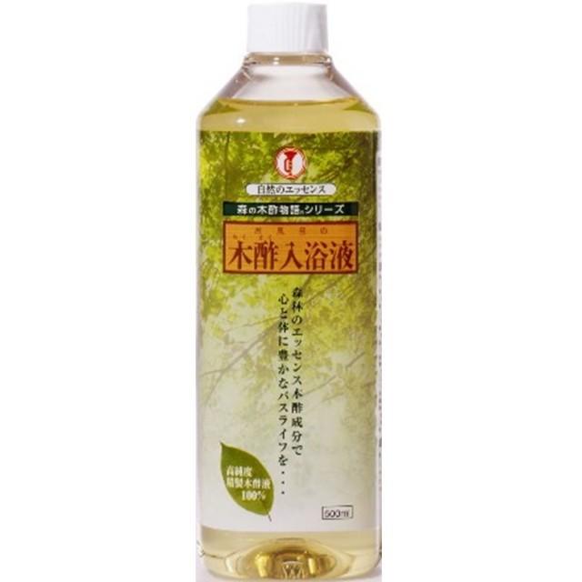木酢入浴液 500ml