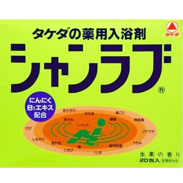 シャンラブ 生薬の香り 20包  F05