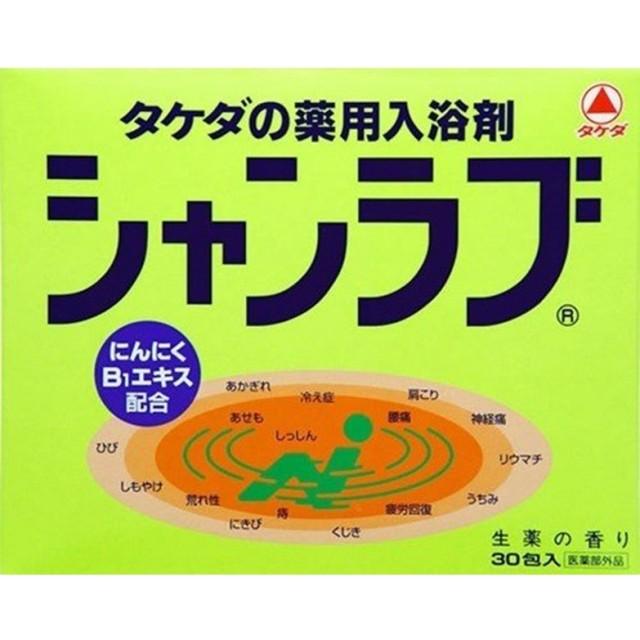 シャンラブ 生薬の香り 30包  F05
