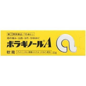 【指定第2類医薬品】ボラギノール A軟膏 20g