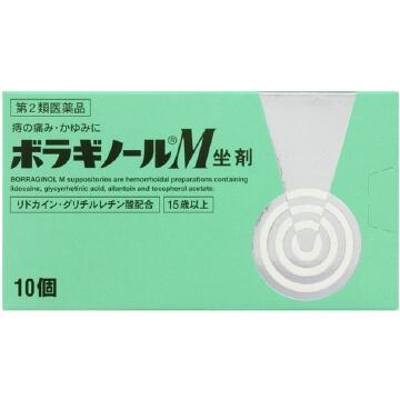 【第2類医薬品】ボラギノール M坐剤 10個