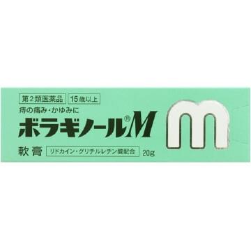 【第2類医薬品】ボラギノール M軟膏 20g