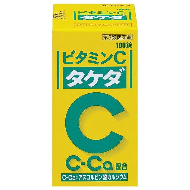 【第3類医薬品】ビタミンC 「タケダ」 100錠
