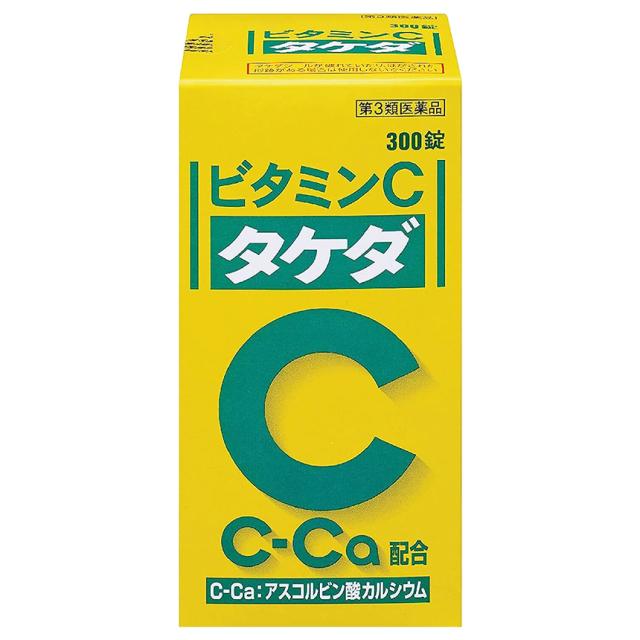 【第3類医薬品】ビタミンC 「タケダ」 300錠