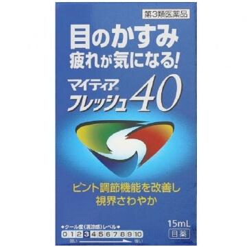 【第3類医薬品】マイティア フレッシュ40 15ml
