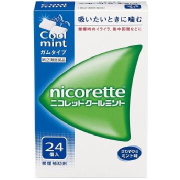 【指定第2類医薬品】ニコレット クールミント 24個入  SM税制対象