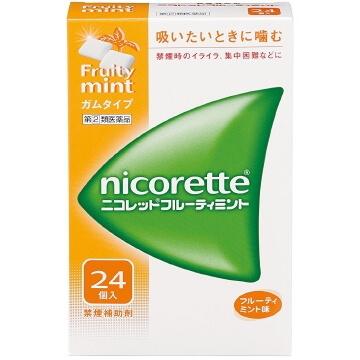 【指定第2類医薬品】ニコレット フルーティミント 24個入  SM税制対象