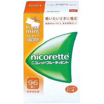 【指定第2類医薬品】ニコレット フルーティミント 96個入  SM税制対象