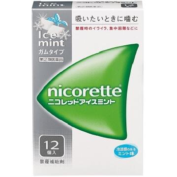 【指定第2類医薬品】ニコレット アイスミント 12個入  SM税制対象